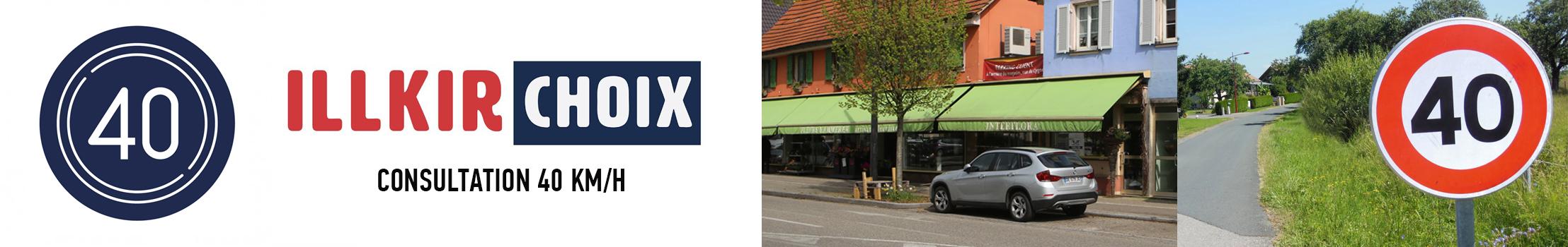 Démocratie Active à Illkirch : Consultation 40 km/h à Illkirch-Graffenstaden